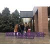 Özel Fen Bilimleri Bornova öğretmenleri 5. ZEKA VE YETENEK Kongresindeydi...